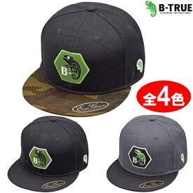 エバーグリーン B-トゥルー フラットキャップ タイプC (フィッシングキャップ 帽子)