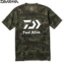 ダイワ ショートスリーブフリーアライブTシャツ グリーンカモ DE-83009 (フィッシングシャツ)