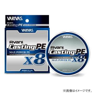バリバス アバニ キャスティングPE マックスPW X8 400m 6号 (PEライン)