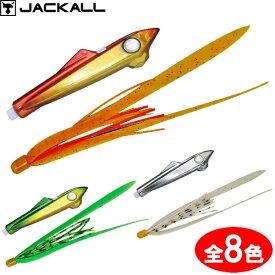 ジャッカル ビンビンロケット 20g (タイラバ 鯛ラバ)