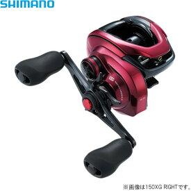 シマノ 19 スコーピオンMGL 150HG (右ハンドル ベイトリール)