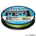 サンライン シグロンPE X4 ライトグリーン 150m (PEライン)