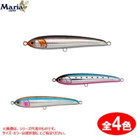 ヤマリア ラピード F130 追加カラー (シーバスルアー)