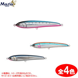 【スーパーSALE ポイント最大44倍】ヤマリア ラピード F160 追加カラー (シーバスルアー)
