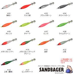 クレイジーオーシャンサンドバッカー7cm2段SB-72(浮きスッテ)
