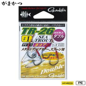 がまかつ TR-26 ダブル ナノスムースコート 42571 (アシストフック) #1