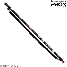 プロックス 磯玉ノ柄剛剣 900 ITGK90 (玉の柄・ランディングシャフト)