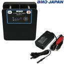 BMO JAPAN リチウムイオンバッテリー 6.6Ah 10Z0009 (電動リールバッテリー)