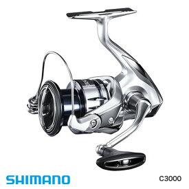 シマノ 19 ストラディック C3000 (スピニングリール)