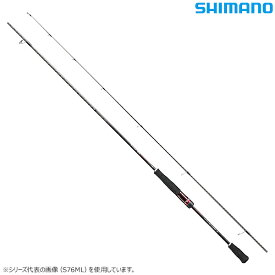 シマノ 19 セフィアSS S86ML (エギングロッド)
