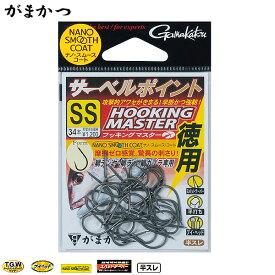 がまかつ サーベルポイントフッキングマスター徳用 NSC 68531 (アシストフック ルアーフック)