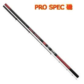【スーパーSALE ポイント最大44倍】宇崎日新 プロスペック 磯 PRO SPEC ISO 1.5号-5.40 磯竿