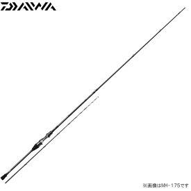 ダイワ 19 メタリアカワハギ H-171・V (船竿 カワハギ竿)(大型商品A)