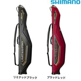 シマノ ロッドケースリミテッドプロ 135 BR-111S (ロッドケース)(大型商品A)