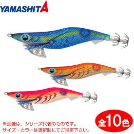 ヤマシタ エギ王K 3.0号シャロー (エギング エギ)