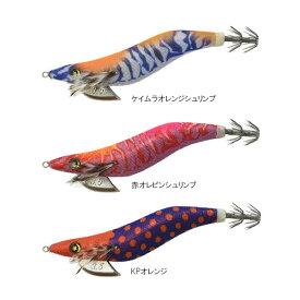 釣研 エギスタ・ラトル 3.5号 追加カラー(エギング エギ)