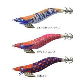 釣研 エギスタ・スロー 3.5号 追加カラー(エギング エギ)