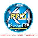 デュエル ハードコアX4プロ 200m 5色マーキング (PEライン)