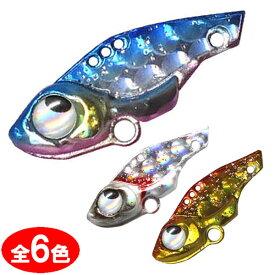 ルーディーズ 魚子バイブ 1.5g (アジング メバリング ルアー)