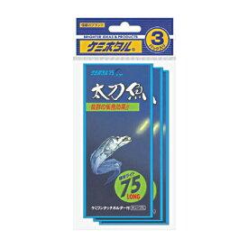 ルミカ ケミホタル 太刀魚75 3枚セット (ケミホタル)