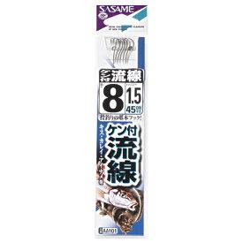 ささめ針 ケン付流線糸付 白 AA101 (投げ釣り 糸付き針)