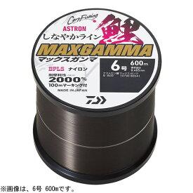 ダイワ アストロン鯉MAXガンマ 600m タニシブラック (淡水用糸)
