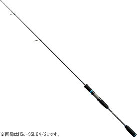 スミス オフショアスティック HSJ-SSL64/2L (ライトジギングロッド)(大型商品B)