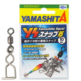ヤマリア YSスナップ RS S (スナップ)