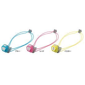 プロックス (PROX) ネック&キャップ&ヘッドライト(UVライト付) PX431 (ヘッドライト ヘッドランプ 防災ライト)