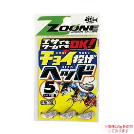 ささめ針 ちょい投げヘッド 7g ZN001 (ジグヘッド)