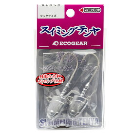 マルキュー エコギア スイミングテンヤストロング 30g 17101 (ジグヘッド)