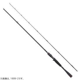 シマノ 20 ゾディアス 166MH-2 (ブラックバスロッド)