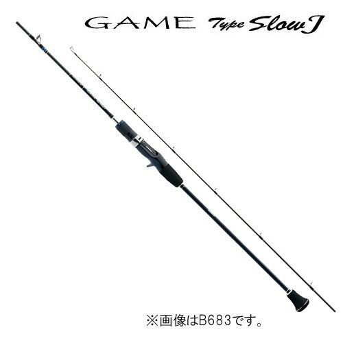 【最大1500円OFFクーポン!】 シマノ ゲーム タイプスローJ B685 (ジギングロッド)(大型商品)