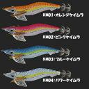 ヤマシタ エギ王 K HF ケイムラカラー 3.0号 【エギクーポン対象商品】