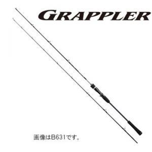 【最大1500円OFFクーポン!】 シマノ グラップラー B634 (ジギングロッド) (大型商品)