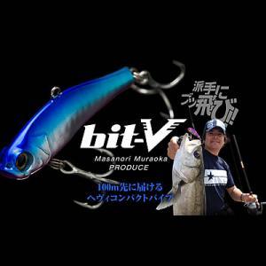 アピア ビットV 26g