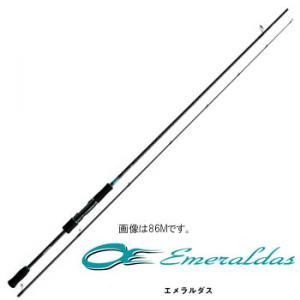 【最大1500円OFFクーポン!】 ダイワ エメラルダス 86ML (大型商品)