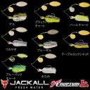 【最大1500円OFFクーポン!】 ジャッカル スーパーイラプションJr. 3/8オンス