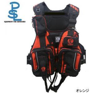 パズデザイン PSL コンプリート4 SLV-020 (ライフジャケット)