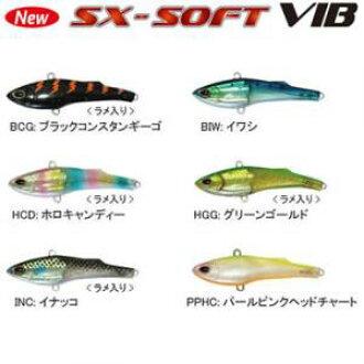 暴风雨SX sofutobaibu STV70S