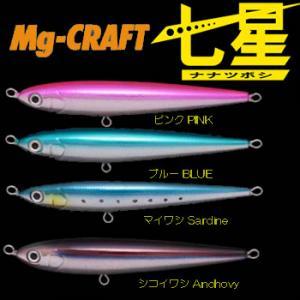 MGクラフト 七星(ナナツボシ) 60g