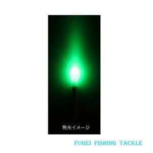 防水 電池交換可能 高輝度LED 緑色発光のLED STICK スティックライト(電池別売り)R25ps4546gr-nc ナイターウキ 集魚ライト 竿先ライト等として魚釣りに大活躍