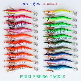 釣り具 エギ 20本 セット 3.0号 R20egi30hRD20 エギング用 エギ アオリイカ等 イカ釣り用 餌木