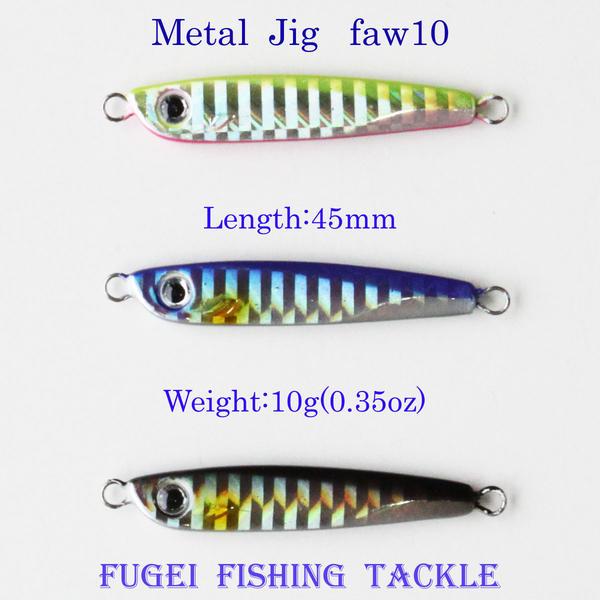 メタルジグ ハードルアー ジグ 重さ10g/長さ45mm R12faw10 色選択できます