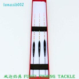 釣具 ヘラブナ 釣用 へら 浮き 3本 セット 全長31〜32cm ムクトップ R13tamasib002p3 ウキ