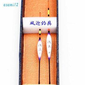 釣具 へら 浮き 2本 セット 全長11/13cm パイプトップ R13asami12 ヘラブナ 浅ダナ 釣用 ウキ