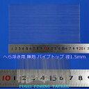 Top1515mm200