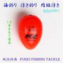海釣り用 円錐ウキ 1.0号オモリ適合【R27fgfp04w1】ABS素材 ウキ・浮き