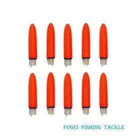 高輝度LED 弊社 海釣り用 電気ウキ用 LEDパーツ 10個 R27eledw10 電池別売り