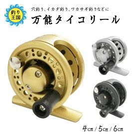 オルルド釣具 タイコリール puchi-TY40〜60 シルバー ブラック ゴールド